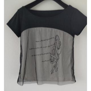 チャコット(CHACOTT)のチュールレースのTシャツ(Tシャツ(半袖/袖なし))