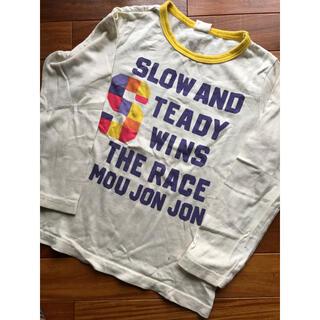 ムージョンジョン(mou jon jon)のムージョンジョン☆ロンTシャツ 110(Tシャツ/カットソー)