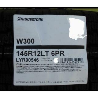ブリヂストン(BRIDGESTONE)の2021年製 W300 145R12 6PR 4本セット送料込み14,500円!(タイヤ)