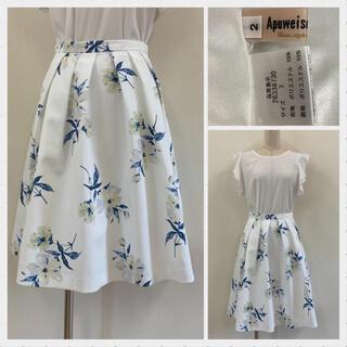 Apuweiser-riche - Apuweiser-riche  花柄スカート サイズ2