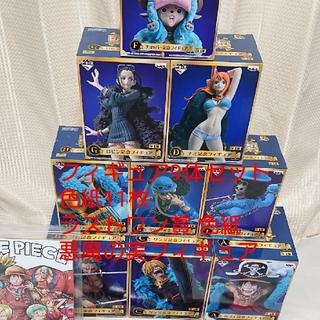 BANPRESTO - 一番くじワンピース20周年記念フィギュア9体セット