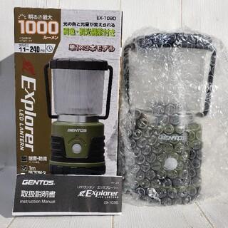 ジェントス(GENTOS)のGENTOS ( ジェントス )  LED ランタン 1000ルーメン(ライト/ランタン)