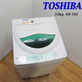 東芝 5.0kg ツインエアードライ 洗濯機 ES18(洗濯機)