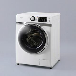 アイリスオーヤマ - ドラム式  洗濯機 7.5キロ