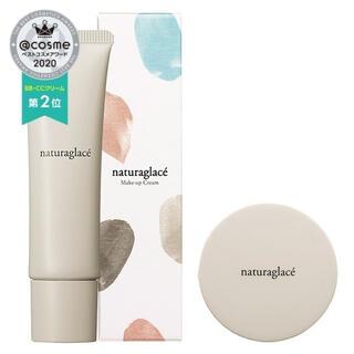 naturaglace - ナチュラグラッセ  メイクアップクリームセット