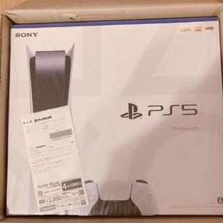 プレイステーション(PlayStation)の(早い者勝)プレイステーション5 PlayStation5 ディスクエディション(家庭用ゲーム機本体)