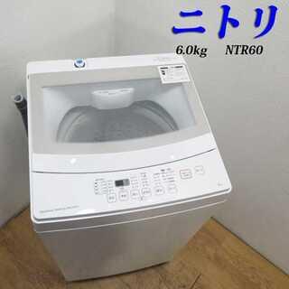 2019年製 中容量6.0kg 洗濯機 ES19(洗濯機)