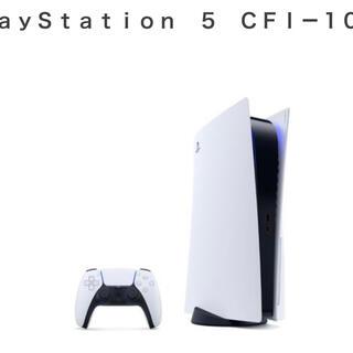 プレイステーション(PlayStation)のPlayStation5 CFI-1000A01 ☆最安値☆(家庭用ゲーム機本体)