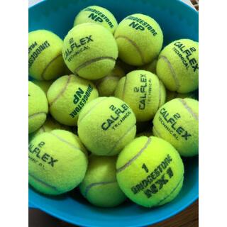 ブリヂストン(BRIDGESTONE)の硬式テニスボール 30球(ボール)