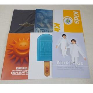 KinKi Kids - KinKi Kids コンサート パンフレット