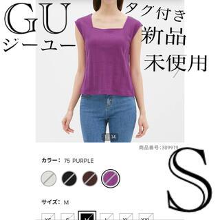 ジーユー(GU)のGU ジーユー スクエアネックフレンチスリーブT S タグ付き 未使用 新品(Tシャツ(半袖/袖なし))