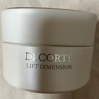 COSME DECORTE - コスメデコルテ リフトディメンション エバーブライト クリーム