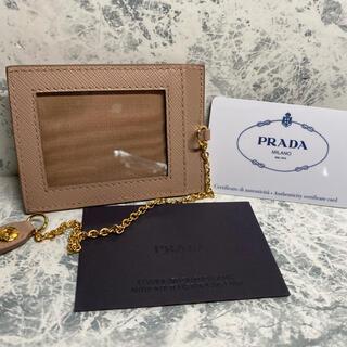 プラダ(PRADA)の正規品/美品/PRADA/プラダ/パスケース/カードケース/IDケース/名刺入れ(パスケース/IDカードホルダー)