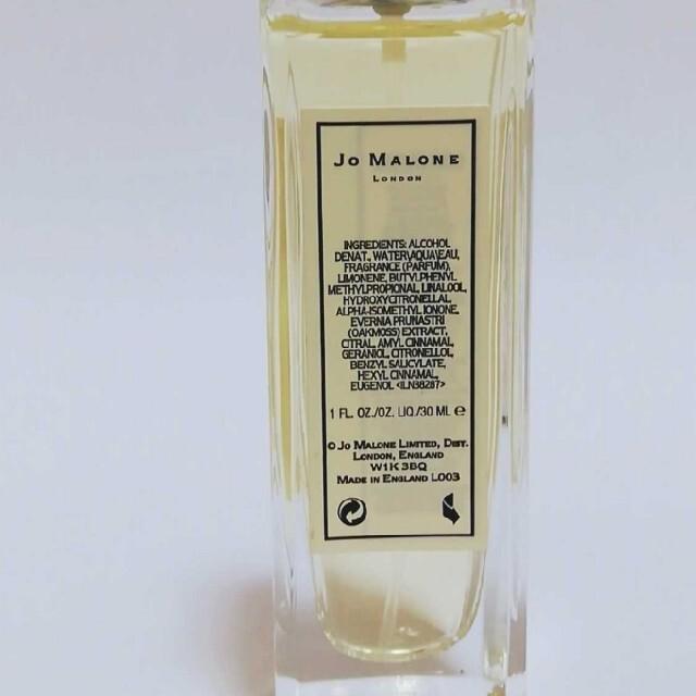 Jo Malone(ジョーマローン)のジョーマローン ライムバジル&マンダリンコロン 30ml 香水 コスメ/美容の香水(香水(女性用))の商品写真
