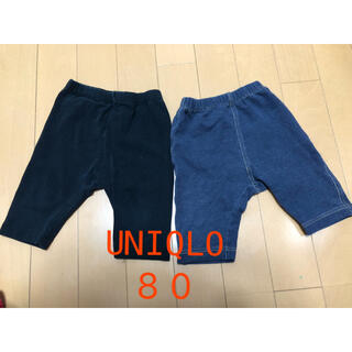 ユニクロ(UNIQLO)のユニクロ レギンス ハーフパンツ 80(2枚セット)(パンツ)