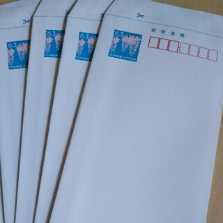 🔶ミニレター4枚🔶 🌼折り畳みミニレターにて発送🌼(使用済み切手/官製はがき)