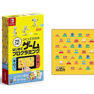 Nintendo Switch - ナビつき! つくってわかる はじめてゲームプログラミング