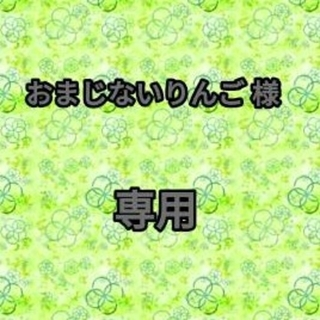 NTTdocomo - 【docomo】障害者手帳適用でガラケープラン1,103円 SH-01J