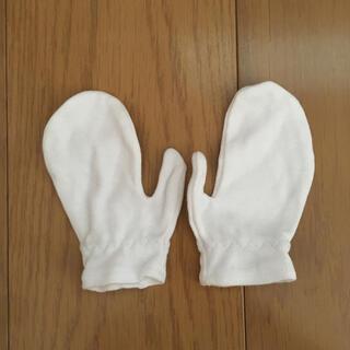 綿手袋 子ども 白手袋(手袋)