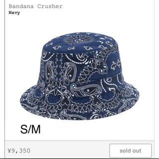 Supreme - Supreme Bandana Crusher Hat