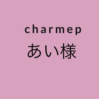 【BR139】ゴージャスなサファイアのようなゴールドカラーリング指輪大きいサイズ