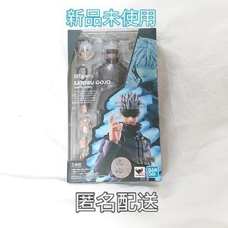 BANDAI - 【新品未使用】呪術廻戦 五条悟 フィギュアーツ