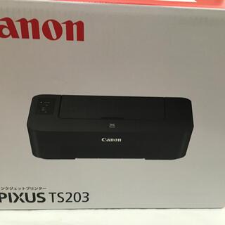 Canon - 新品★キャノン TS203★ブラック★送料無料★インク無し