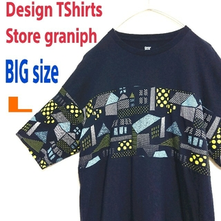 Design Tshirts Store graniph - graniph グラニフ 超ビッグサイズ ART プリント Tシャツ