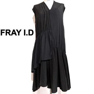FRAY I.D - FRAI I.D フライアイディー 黒 レース 変形 フレア ワンピース 膝丈