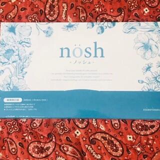 【新品・未開封】 nosh ノッシュ 30包(口臭防止/エチケット用品)