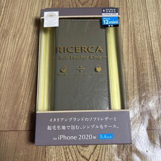 エレコム(ELECOM)のiPhone 12 mini レザーケース RICERCA 8585(iPhoneケース)