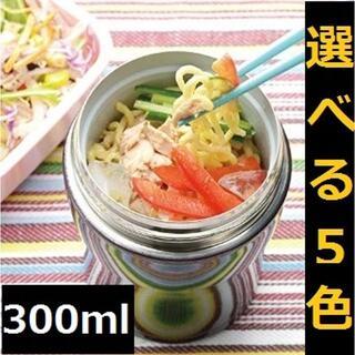 ★即日発送★ 300ml 真空断熱 スープジャー 広口タイプ ピンク 他カラー有(弁当用品)