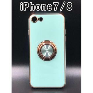 iPhone7/8 ケース 可愛い シンプル 韓国 ライトブルー F(iPhoneケース)
