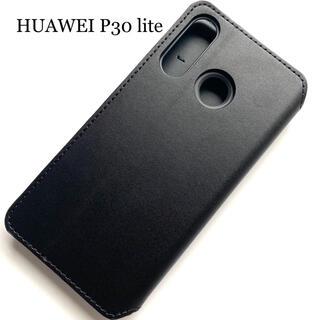 エレコム(ELECOM)のHUAWEI P30 lite (HWV33)用レザー★磁石★スタンド★カード入(Androidケース)