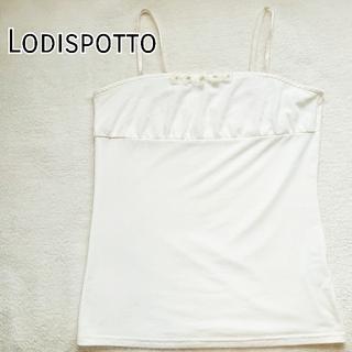 ロディスポット(LODISPOTTO)のLODISPOTTO  キャミソール ホワイト(キャミソール)