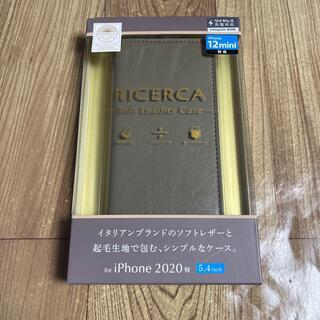 エレコム(ELECOM)のiPhone 12 mini レザーケース RICERCA 8586(iPhoneケース)