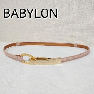 BABYLONE - BABYLON クリップスライドベルト