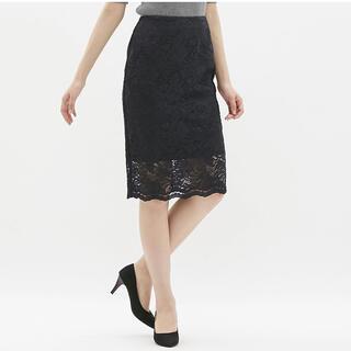 ジーユー(GU)のレースタイトスカート ネイビー(ひざ丈スカート)