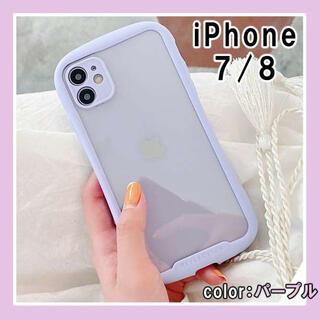 iPhoneケース 耐衝撃 アイフォンケース 7/8 紫 パープル クリア F(iPhoneケース)