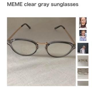 EDIT.FOR LULU - MEME vintegeクリアサングラス uvカット 眼鏡