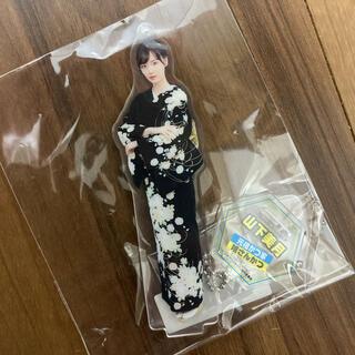 ノギザカフォーティーシックス(乃木坂46)の山下美月さん アクリルスタンド 姐さんかつ 乃木坂スキッツACT2 未開封(アイドルグッズ)