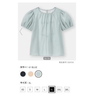 ジーユー(GU)のシアーバックリボンブラウス(シャツ/ブラウス(半袖/袖なし))