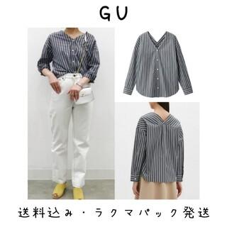 ジーユー(GU)の美品❁GU ジーユー ストライプVネックシャツ(長袖)SB(シャツ/ブラウス(長袖/七分))
