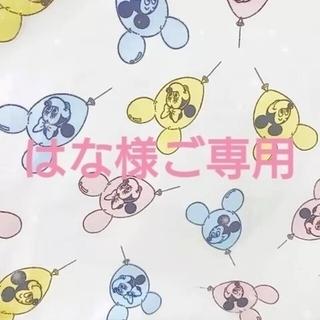 ミキミニ♡なかよしフェイクグリーン(その他)