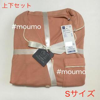 ジーユー(GU)の⚫️値下不可⚫️ GU レディース パジャマ サーモンピンク Sサイズ(パジャマ)