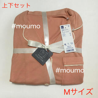 ジーユー(GU)の⚫️値下不可⚫️ GU レディース パジャマ サーモンピンク Mサイズ(パジャマ)