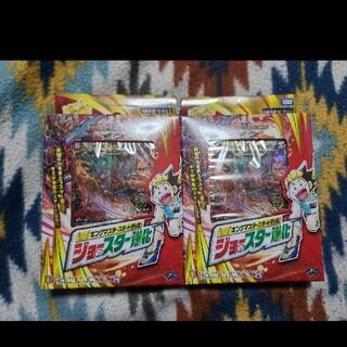 デュエル・マスターズ  ジョーのスター進化 2個【新品未開封】(Box/デッキ/パック)