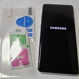 Galaxy - Galaxy S10+ Prism White 128 GB SIMフリー
