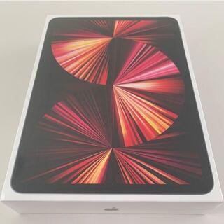 Apple - 【新品未開封】iPad Pro 11 Wi-Fi 128GB Gray 第3世代