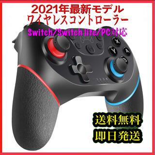 Nintendo Switch - 新品送料無料Switch コントローラーワイヤレス任天堂スイッチプロコン